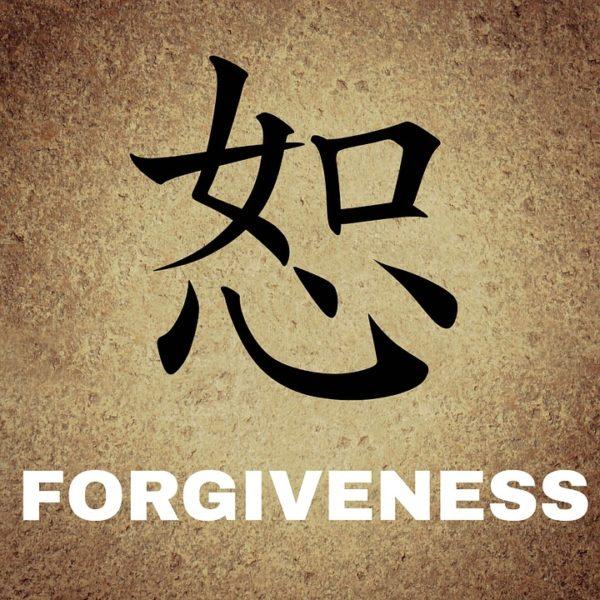 Forgiveness by Maanya Kohli, Lady of Tarot